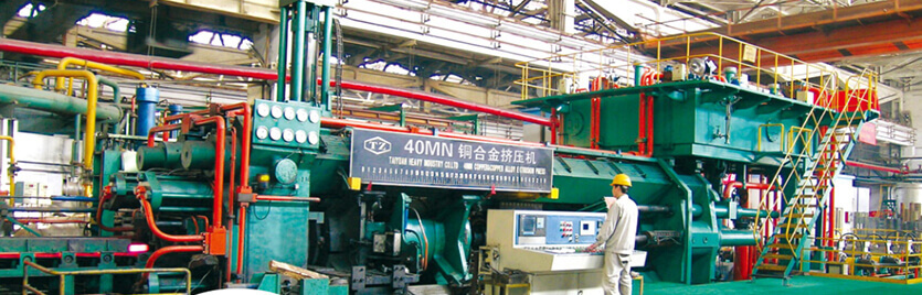 Specialized in copper and its alloys for more than 60 years, the top ranking gia