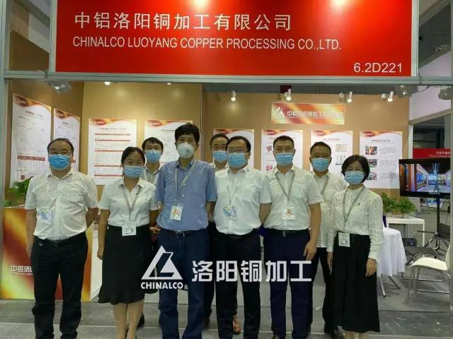 CLCP participated in Electronica China and exhibited high-performance copper alloy materials