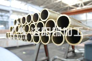 HSn70-1 pipe