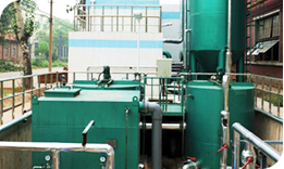 Waste acid water treatment system